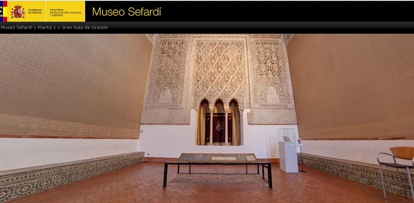 Visita virtual a las salas del Museo Sefard de Toledo
