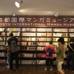 Un museo muy especial: Manga Museum